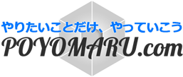 ぽよまる.com