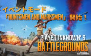 Huntsmen and Marksmen