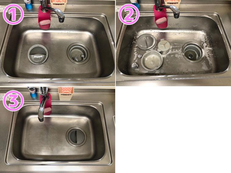 シンク+排水溝掃除