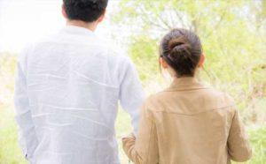 いつまでも夫婦円満でいる秘訣! お互いが気をつけるべき11のポイント!!