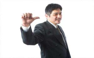 ダメな上司ではなく、頼れる・尊敬できる上司になるための10項目