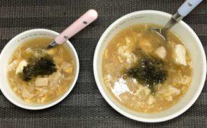メシマズでも作れる【ササミの卵とじ雑炊】の作り方